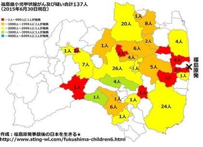 小児ガンJun2015.jpg