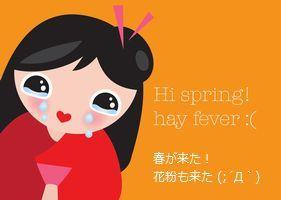 花粉症和服.jpg