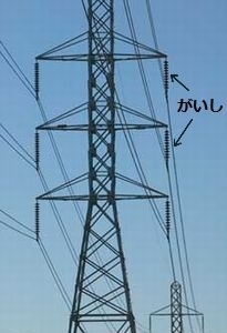 EMF-powerlines-2.9.jpg