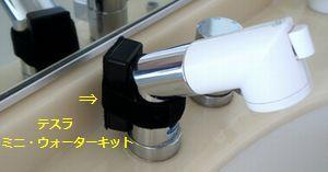 MWK-洗面台.jpg