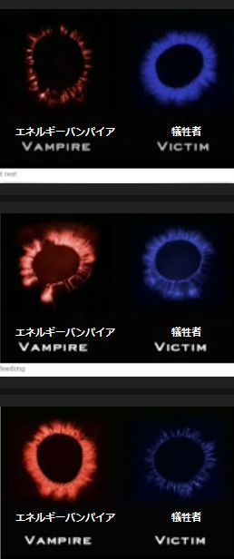 Vampire-Victim.jpg