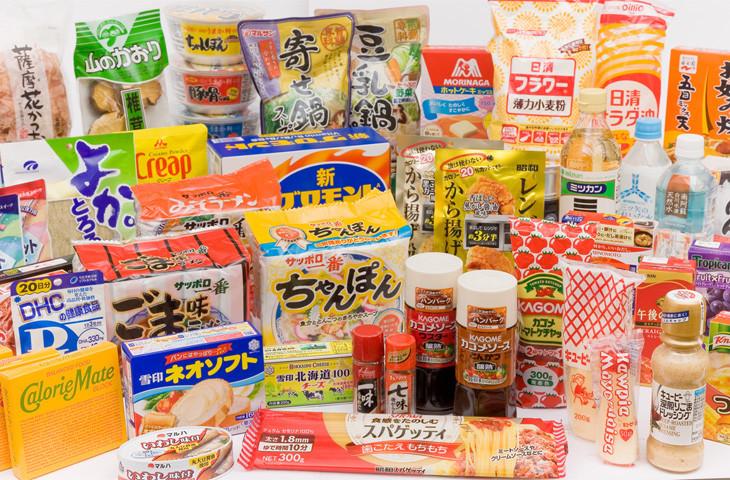 addictive-foods.jpg