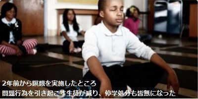 childMeditation.jpg