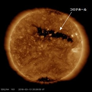 coronal hole.jpg