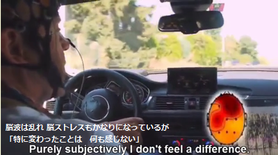 driving.png