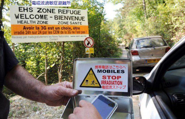 emf-free-ehs-refugee-zones-france7.jpg