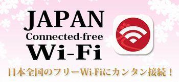 freeWiFi.jpg