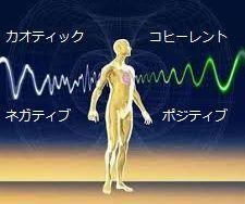 heartvibration.jpg