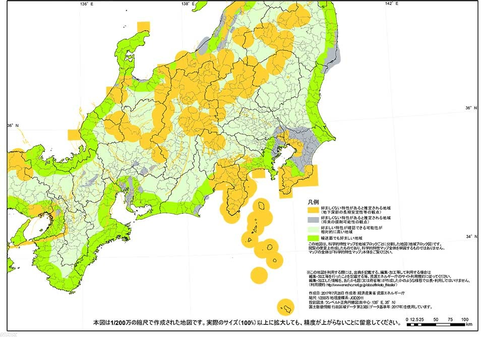 kakunogomi_img_kantou.jpg