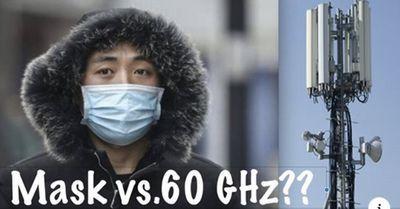 mask-5G.jpg