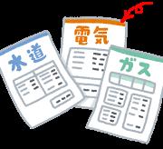 money_kounetsuhi.png