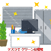 room_office_clean.png